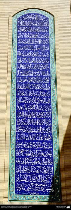Arte islâmica – Azulejos e mosaicos islâmicos (Kashi Kari) feito em paredes, tetos e cúpulas do Instituto Acadêmico Cultural Dar al Hadith, Qom, Irã - 21