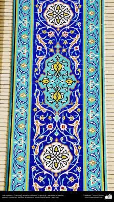Arte islámico – Azulejos y mosaicos islámicos (Kashi Kari) realizados en paredes, techos y cúpulas del Instituto Académico Cultural Dar-alHadith, Qom, Irán - 63