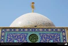 Art islamique - la poterie et la céramique islamiques utilisé dans les murs,le plafond et le dôme de l'Institut culturel de Dar al-Hadith -Qom-Iran-68