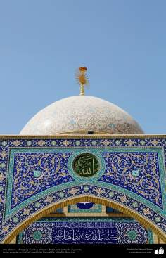 Art islamique - la poterie et la céramique islamiques utilisé dans les murs,le plafond et le dôme de l'Institut culturel de Dar al-Hadith -Qom-Iran-70