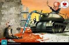 Gaza… (Caricature)