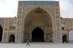 مسجد الحكيم. ايران - اصفهان