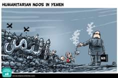 Miserias... (Caricatura)