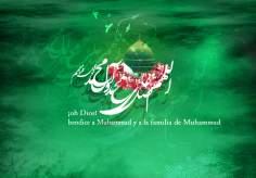 """La foto del giorno-""""Salavat"""" (Pace sia Muhammad e sua famiglia immacolata)"""