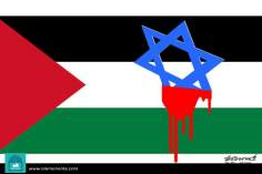 Palestine Resist (Caricature)