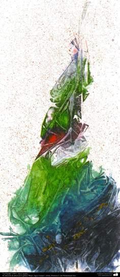 """Pintura """"La Fuente"""" (1997)- - de la galería """"Mujer, Agua y Espejo""""; Artista Profesora F. Gol Mohammadi, Irán"""