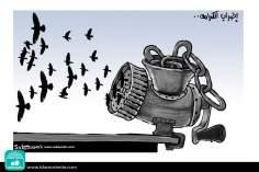 Proceso libertario (Caricatura)