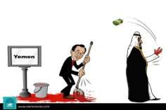 Profesionalismo y experiencia (Caricatura)