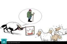 Realidades… (Caricatura)