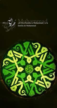Salawat (Salutation des heiligen Propheten des Islam)