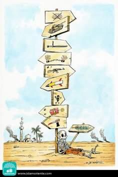 Señalización moderna (Caricatura)