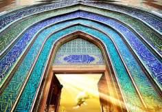 Nacimiento de Imam Yavad