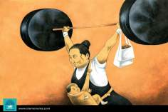 Sin límites (Caricatura)