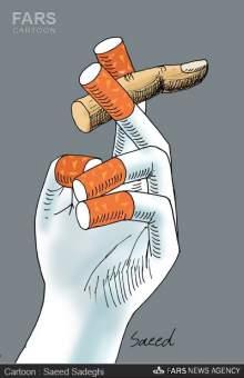 Día Mundial Sin Tabaco (Caricatura)
