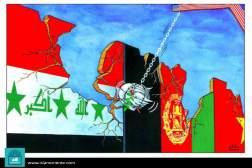 Demoliciones de paz (Caricatura)