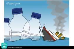 Iceberg!!! (Caricatura)