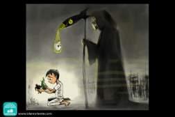 Juegos de muerte (Caricatura)