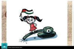 La fuerza palestina (Caricatura)