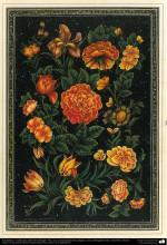 "Arte Islámico - Tazhib persa estilo ""Gol-o Morgh"" -Flor y ave- (101)"