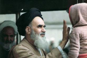Imam Jomeini (Khomeini) - 20