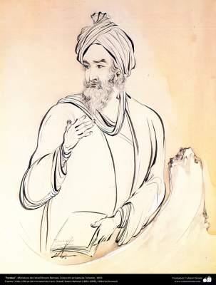 Ferdusi, Miniatura de Ostad Hosein Behzad, Colección privada de Teherán, 1963 -209