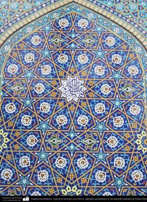 Arquitectura Islámica- Vista de un mosaico con motivos vegetales y geométricos en una pared del santuario de Fátima Masuma (P) en la ciudad Qom - 63