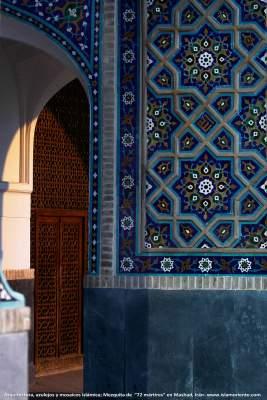 Arquitectura, azulejos y mosaicos islámica, Mezquita 72 mártires en Mashad - 104