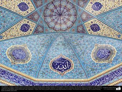 Arte islámico – Azulejos y mosaicos islámicos (Kashi Kari) - 81