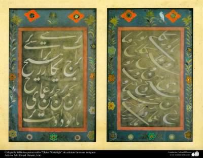 """Caligrafía islámica persa estilo """"Qetai Nastaligh"""" de artistas famosas antiguas (113)"""