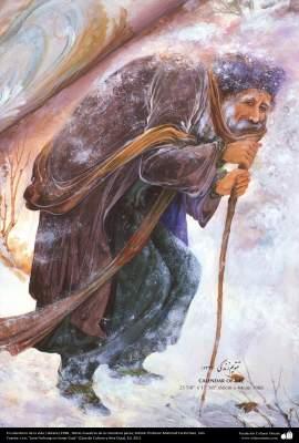 El calendario de la vida ( detalle).1998 , Obras maestras de la miniatura persa; Artista Profesor Mahmud Farshchian, Irán