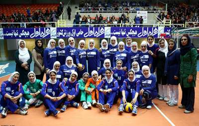 Voleibol mujeres musulmanas