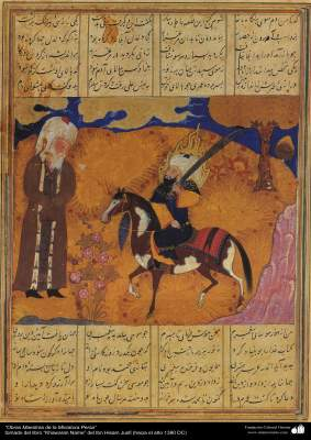 """Obras Maestras de la Miniatura Persa de """"Khawaran Name"""" - 7"""
