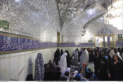 Sala Dar ash-Sharaf (Casa del Honor) - Santuario del Imam Rida (P) - 70