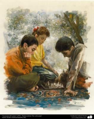 """Vacaciones del verano"" (1991) - Pintura realista; Óleo sobre papel, Artista: Profesor Morteza Katuzian"