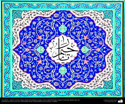 Arte islámico – Azulejos y mosaicos islámicos (Kashi Kari) realizados en paredes, techos y cúpulas del Instituto Académico Cultural Dar-alHadith, Qom, Irán - 112