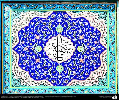 Arte islámico – Azulejos y mosaicos islámicos (Kashi Kari) realizados en paredes, techos y cúpulas del Instituto Académico Cultural Dar-alHadith, Qom, Irán  - 160