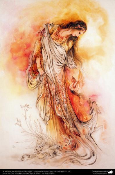 """El mismo Paraíso. 1993/ Obras maestras de la miniatura persa; Artista: Profesor Mahmud Farshchian, Irán"