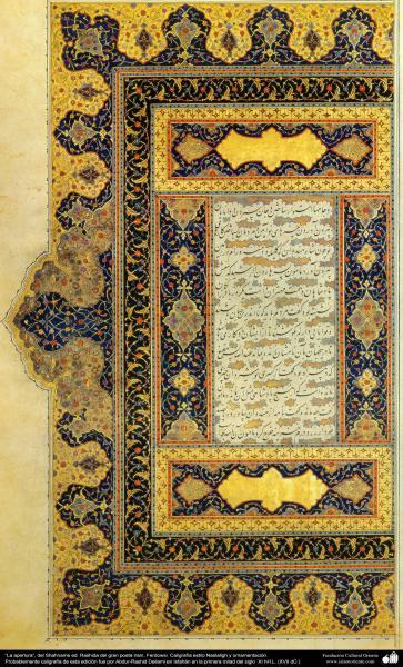 """""""La apertura"""", del """"Shahname"""" ed. """"Rashida"""" del gran poeta iraní, """"Ferdowsi"""". Caligrafía estilo Nastaligh y ornamentación."""