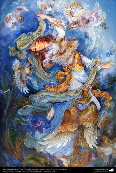 """Luna encantada"", 1982 / Obras maestras de la miniatura persa; Artista: Profesor Mahmud Farshchian"