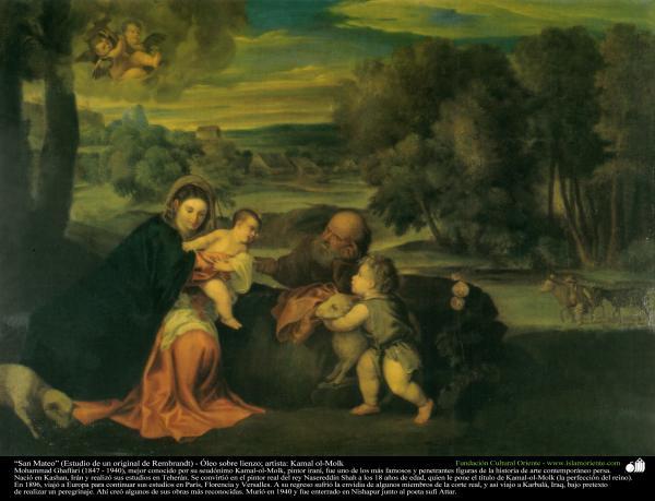 """Pintura """"San Mateo"""" (Estudio de un original de Rembrandt) - Óleo sobre lienzo; artista: Kamal ol-Molk"""