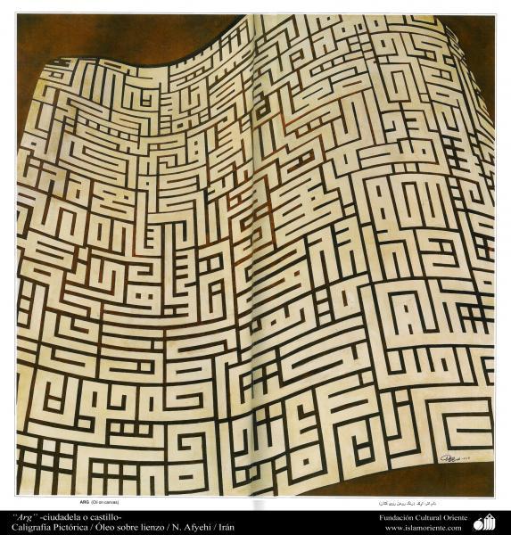 Arg -ciudadela o castillo- - Caligrafía Pictórica Persa- Arte islámico