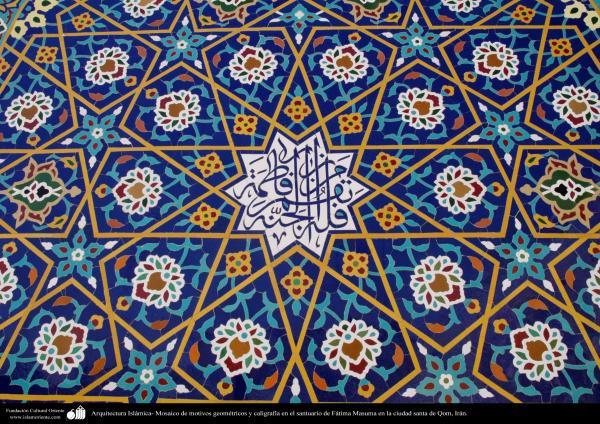 Arquitectura Islámica- Mosaico de motivos geométricos y caligrafía en el santuario de Fátima Masuma en la ciudad santa de Qom (16)