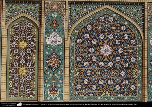 Arquitectura Islámica- Vista de un mosaico de motivos vegetalesy geométricos en una pared del santuario de Fátima Masuma (P) en la ciudad santa de Qom (17)