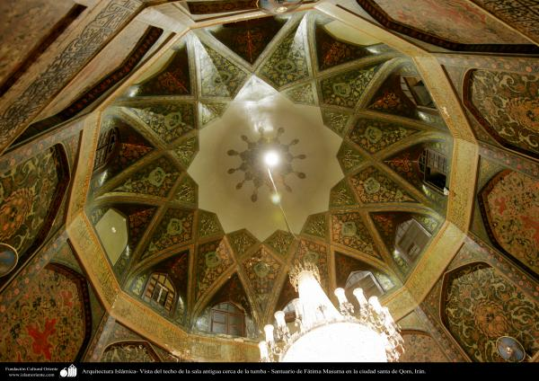 Arquitectura Islámica- Vista del techo de la sala antigua cerca de la tumba - Santuario de Fátima Masuma en la ciudad santa de Qom (13)