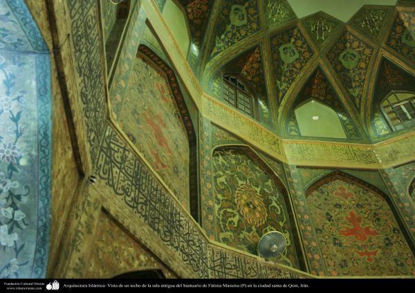 Arquitectura Islámica- Vista de un techo de la sala antigua del Santuario de Fátima Masuma (P) en la ciudad santa de Qom - 95