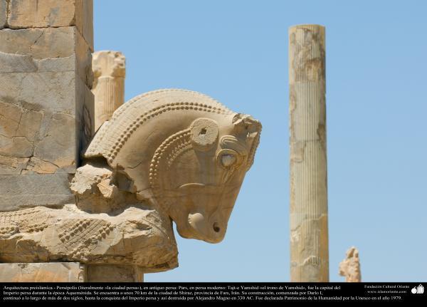 Arquitectura Preislámica - Persépolis, o Pars o Tajt-e Yamshid «el trono de Yamshid», cerca de Shiraz - 20