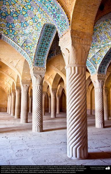 Arquitectura islámica- La Mezquita Wakil (o Vakil) en Shiraz, Irán, construida entre 1751 y 1773, durante el período Zand - 8