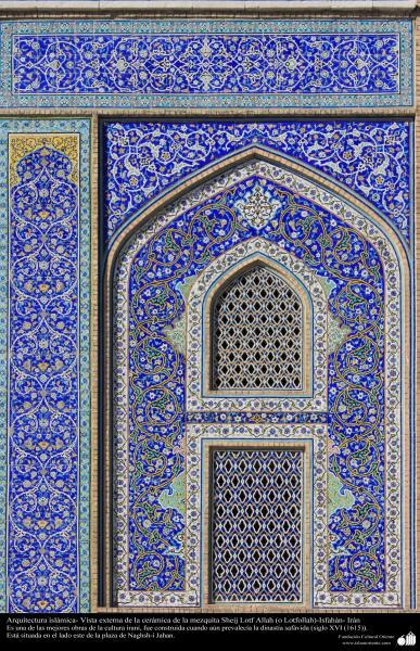 Arquitectura isl mica una vista interna de la c pula de for Arquitectura islamica