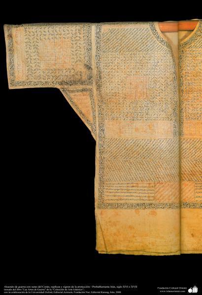 Atuendo de guerra con suras del Corán, suplicas y signos de la protección