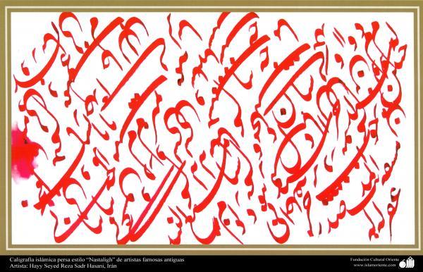 "Caligrafía islámica persa estilo ""Nastaligh"" de artistas famosas antiguas- Artista: Hayy Seyed Reza Sadr Hasani"